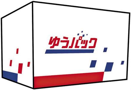 yuupaku2